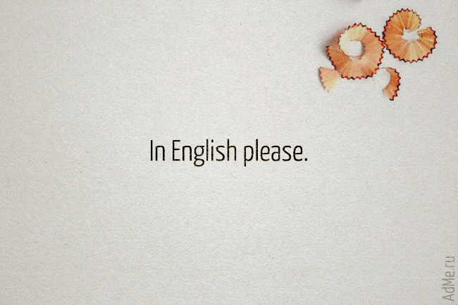 Вакансия: репетитор английского языка