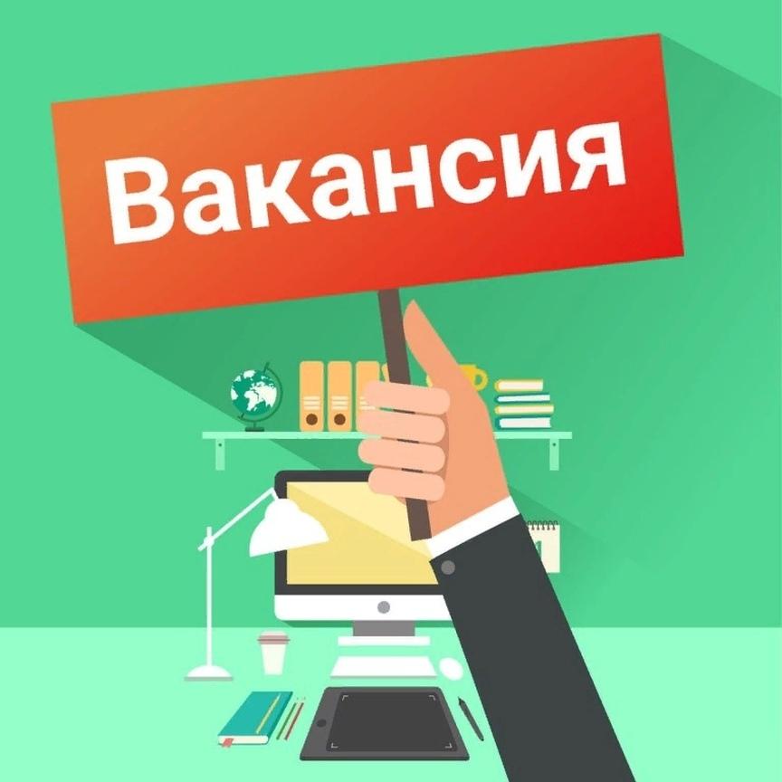 Вакансии Центра занятости населения Петровска на четвёртое февраля 2020 года