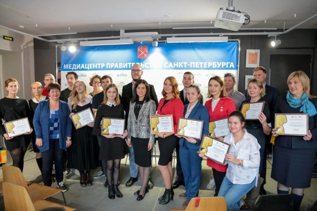 Форум «Социальный Петербург: территория развития»
