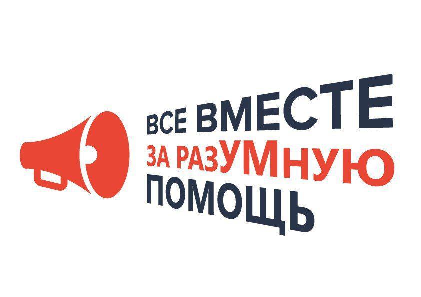 Мята подписала декларацию о прозрачности НКО