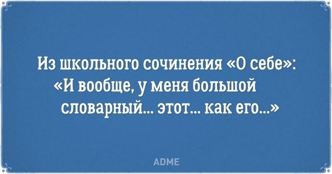 Вакансия: репетитор по русскому языку
