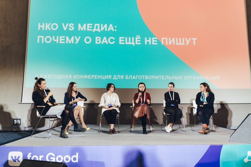 «Мята» в Москве!