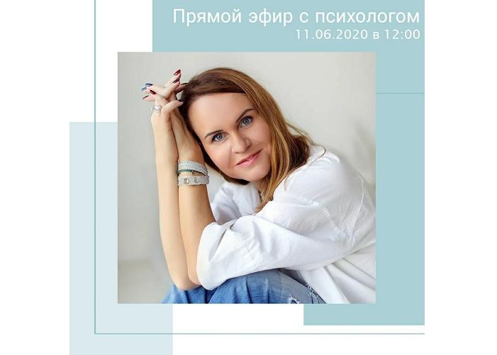 Прямой эфир с Ольгой Абдиной