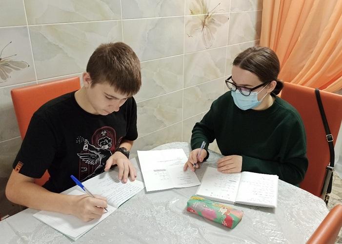 Проект «Волонтёры-репетиторы для детей в трудной жизненной ситуации»